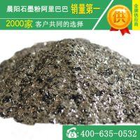 厂家供应 聚氨酯专用膨胀石墨 橡胶添加用可膨胀石墨粉 ***