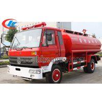 10吨水罐消防车,10吨消防洒水车价格、图片、公告