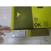 进口伊萨OK 67.55不锈钢焊条、E2209-15焊条