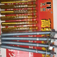 飞尔化学锚栓热镀锌化学螺栓永年厂家