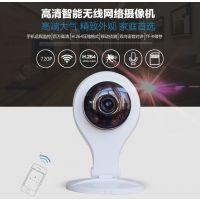 供应深圳市飞腾智能科技有限公司1080p 无线摄像头高清网络摄像机手机wifi远程监控ip came