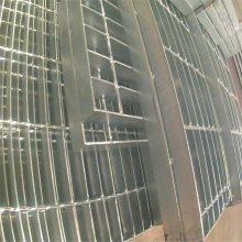 旺来销售污水厂格栅板 玻璃钢格栅盖板 耐酸碱玻璃钢格栅