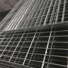 平台钢格栅板,方型钢格栅盖板平台,网格板生产厂家