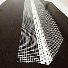 旺来80克黏胶网格布 自粘网格布 抹墙网供应抹墙网供应