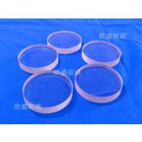 高硼硅玻璃 欧盛 厂家直销钢化高硼硅玻璃