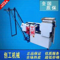 自动折叠皮机 挂面机 鲜面条机 饺子皮机 混沌皮机 面