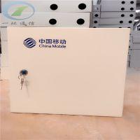 宁波一环火热畅销优质24芯冷轧板光纤分纤箱|厂家直销大量批发