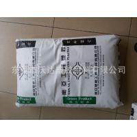 PBT/台湾南亚/1210G6 高抗冲击 高强度 耐高温 加纤30%PBT