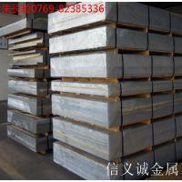 信义诚国标6061铝板、铝棒、铝管牌号规格齐全现货直销