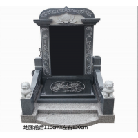 惠安嘉泰石业广东惠州市墓碑风水研究/墓碑风水专家