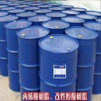 供应山东联迪牌透明醇酸树脂(ld-71)
