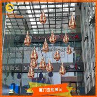 商场中庭空间装饰道具玻璃钢电镀水滴道具