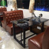 韩式烧烤桌 汉釜宫烧烤桌椅 烧烤店专用餐桌椅
