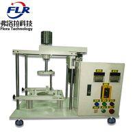 弗洛拉科技FLR-M004炊具涂层耐摩擦试验机_不粘锅涂层耐磨侧试验机