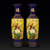 西安开业乔迁礼品大花瓶,黄蓝色花开富贵招财进宝花瓶