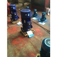 ISG32-200耐磨式管道泵 离心泵厂家