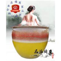 品派陶瓷厂家直销、定制各种瓷器冲水缸 温泉挂汤缸 浴场会所陶瓷澡缸