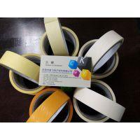 东莞雄飞专业生产美纹纸胶带、成品、半成品、母卷