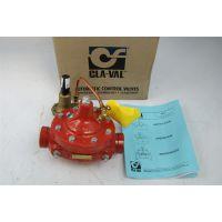 Cla-Val先导式压力控制阀 (美国品牌) Cla-Val泄压阀