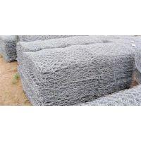 边坡防护石笼网厂家
