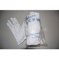 供应无锡安纶手套上海安纶手套【科迪尔劳保更专业】