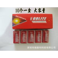 【大容量】GOLITE  6F22 仪器专用电池