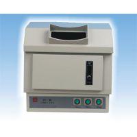 三用紫外分析仪价格 ZF7-B