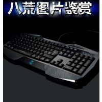 狼蛛八荒发光背光键盘 有线USB键盘专业 游戏键盘
