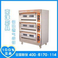 批发恒联商用燃气烤箱 QL-6三层六盘烤箱 烤箱价格 比萨炉烤炉