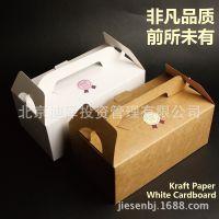 【捷森】西点盒 长方形手提纸盒 蛋糕盒 饼干盒 牛皮纸盒 可定制