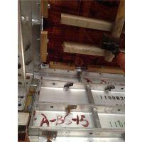 供应畅销高端铝模板/建筑铝模板/建筑模板/模板/广东铝模板/铝模板厂家