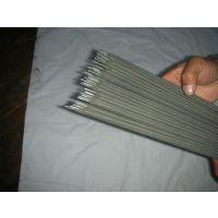 公司热销优质D856-1特种耐磨焊条D856-4焊条D856-9耐磨焊条