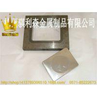 浙江专营钨钢KD30钨钢 日本KD20 进口钨钢 硬质合金板块 质量保证