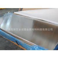 【金诚德】现货供应1060铝板 1060纯铝板 花纹板