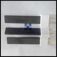 氮化硅陶瓷加热器 高温陶瓷电热器 耐温1200℃ 液油加热专用