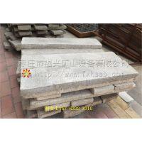 供应瑞兴制造矿用背板水泥盖板