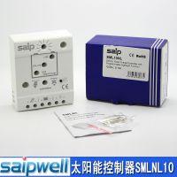 供应SMLNL10 12V/24V太阳能路灯控制器 10A光控时控路灯控制器