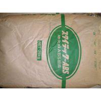 供应ABS AE490,AE510 日本旭化成 STYLAC