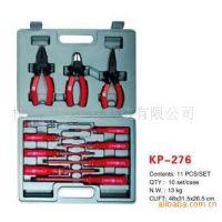 供应KP-276 11PC四方红包杆