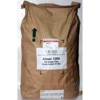 正品巴斯夫BASF(汽巴ciba)抗静电剂 129  25kg/包 聚烯烃专用