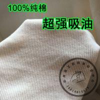 厂家直销擦机布纯棉 工业 抹布 白色布头 不掉毛抹布 超强吸油