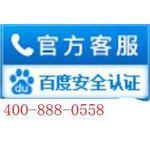 上海西门子电热水器维修客服厂家电话