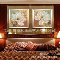 纯手绘现代简约花卉简欧式餐厅画玄关卧室沙发背景两联装饰画油画