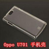 oppo u701 手机壳 diy素材贴钻光面壳 透明手机套美容外壳 保护壳