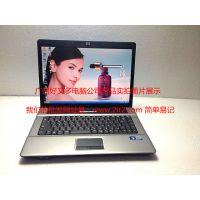 惠普/HP 6720S /二手笔记本/二手笔记本批发/双核二手笔记本电脑