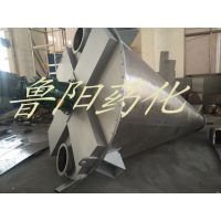 厂家供应 鲁干牌DSH双螺旋锥形混合机 立式双螺杆混合机 鲁阳药化生产