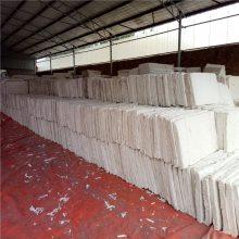 无害复合硅酸盐板施工方便和高效省时