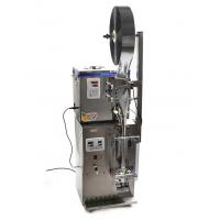 供应 多功能背封口食品真空包装机 全自动立式粉剂包装机械设备