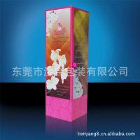 厂家直销 彩盒定做 创意包装 香水礼盒 化妆用具包装盒 出口品牌