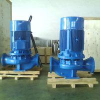 供应不锈钢ISG125-125立式单吸空调泵